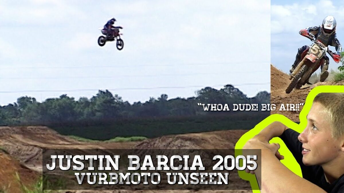 Justin Barcia stiilinäide aastast 2005